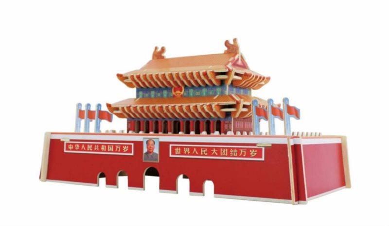 ROBOTIME 3D puzzle Brána nebeského klidu barevná 132 dílků