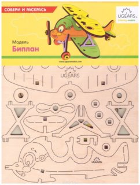 UGEARS 3D puzzle Dvouplošník 23 dílků