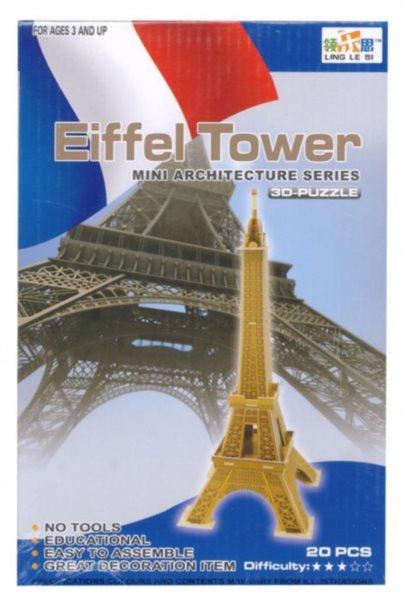 3D puzzle Eiffelova věž 20 dílků