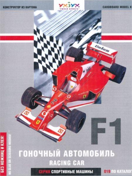 UMBUM 3D puzzle Formule 1 (červená)