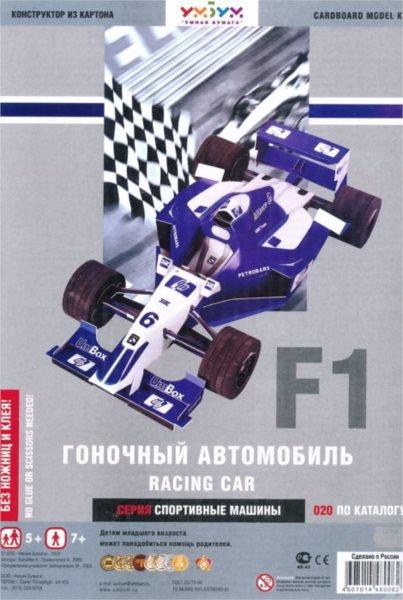 UMBUM 3D puzzle Formule 1 (modrá)