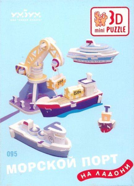 3D puzzle UMBUM Jeřáb a lodě