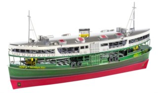 METAL EARTH 3D puzzle Loď Star Ferry