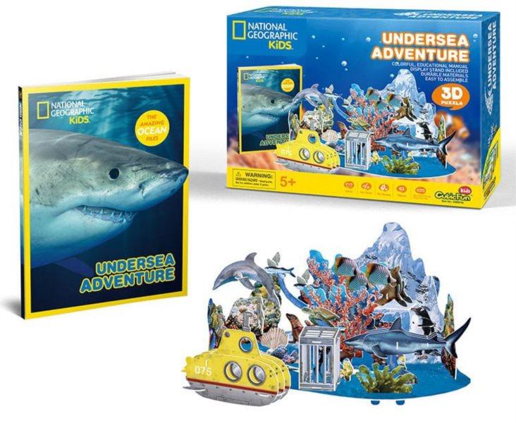 CUBICFUN 3D puzzle Podmořské dobrodružství 63 dílků