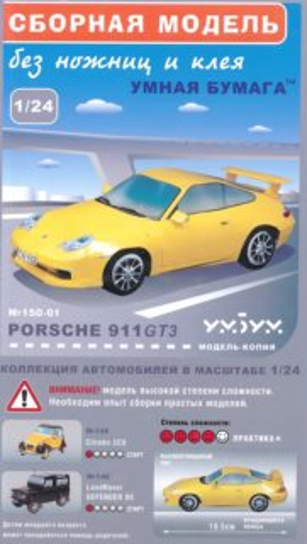 UMBUM 3D puzzle Porsche 911 GT3 (žluté)
