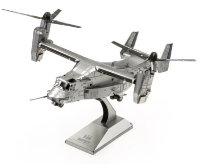 METAL EARTH 3D puzzle V-22 Osprey