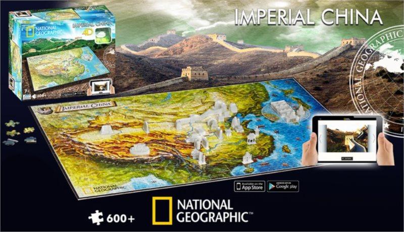 4D Cityscape 4D puzzle Starověká Čína multimediální