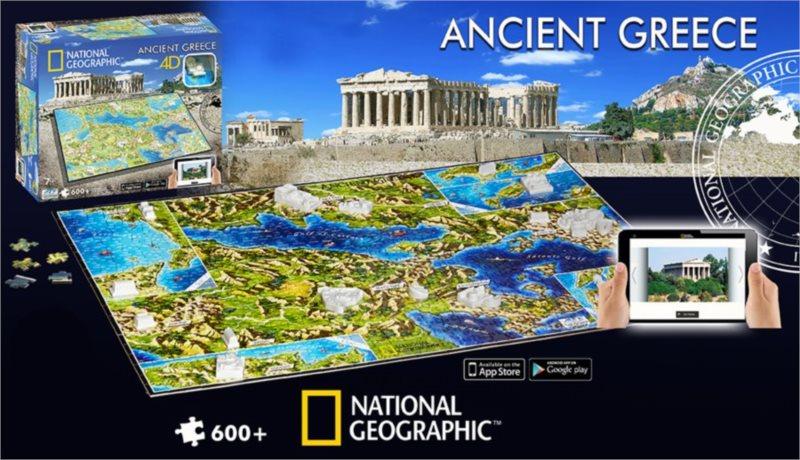 4D Cityscape 4D puzzle Starověké Řecko multimediální