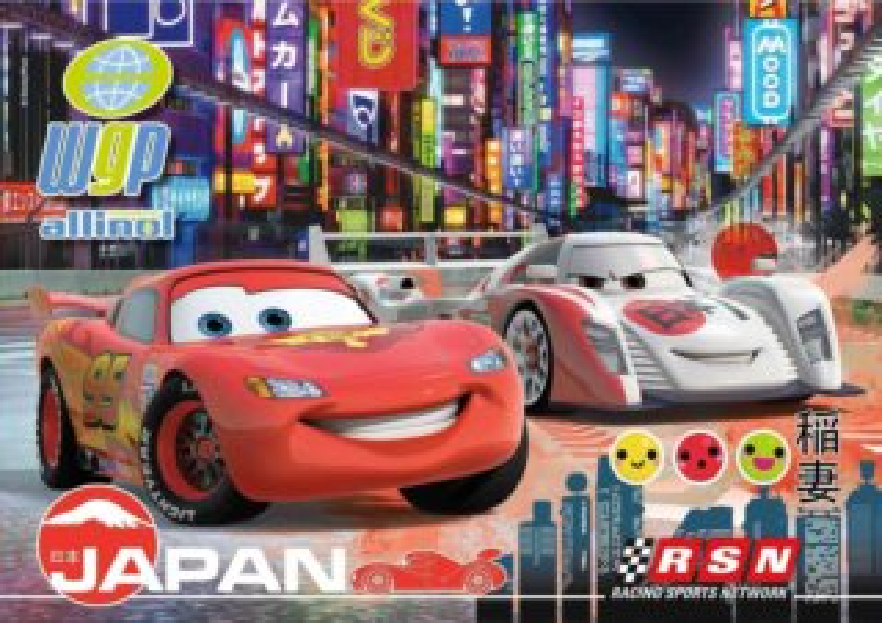 CLEMENTONI Puzzle Auta 2: Závod v Japonsku MAXI 104 dílků