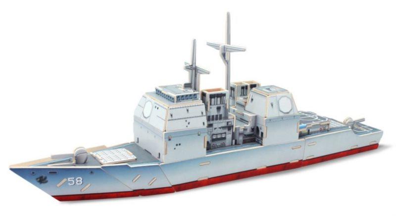 ROBOTIME 3D puzzle Křižník barevný 88 dílků