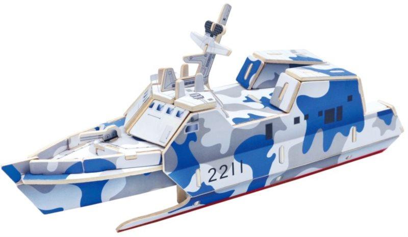 ROBOTIME 3D puzzle Útočná loď barevná 48 dílků