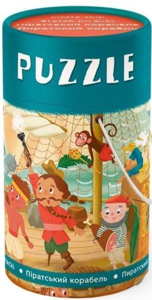 DODO Puzzle Pirátská loď 120 dílků