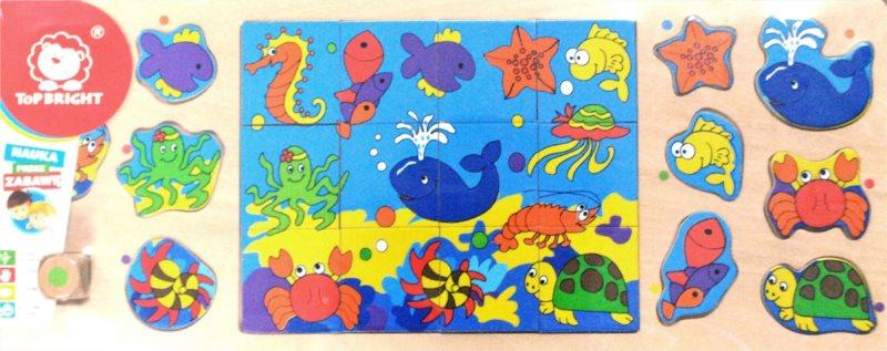 TOP BRIGHT Dřevěná skládačka 3v1 Oceán (puzzle, tvary, hra)