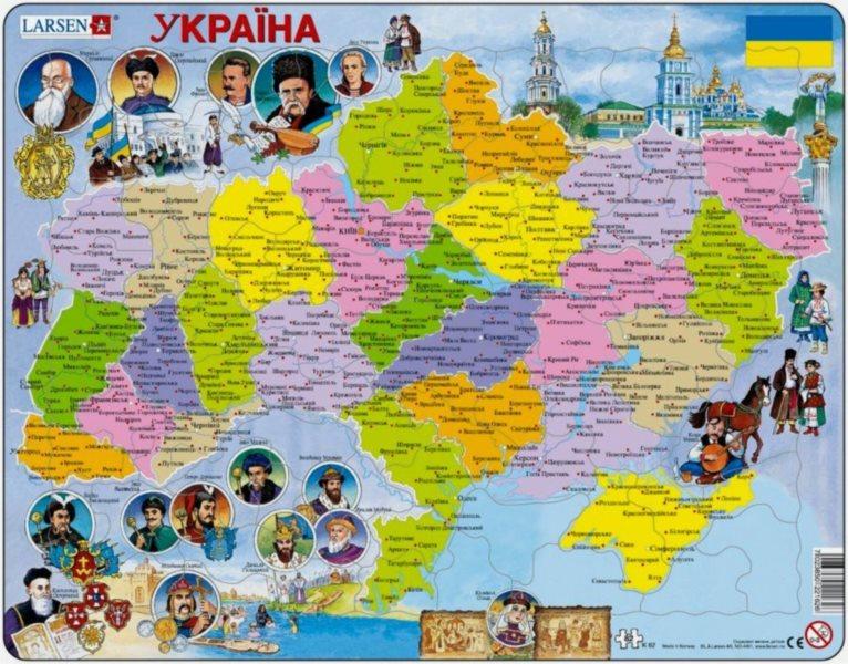 LARSEN Puzzle Historická mapa Ukrajiny 82 dílků
