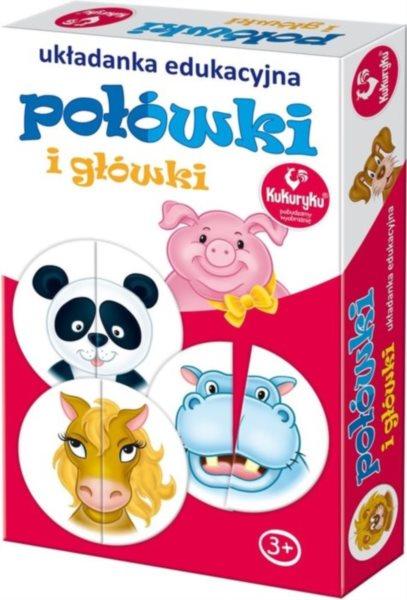 Dětské puzzle Hlavičky zvířátek (30 dílků)