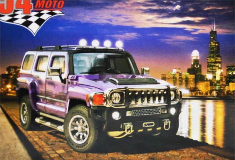 CASTORLAND Puzzle Jeep Hummer H3 54 dílků