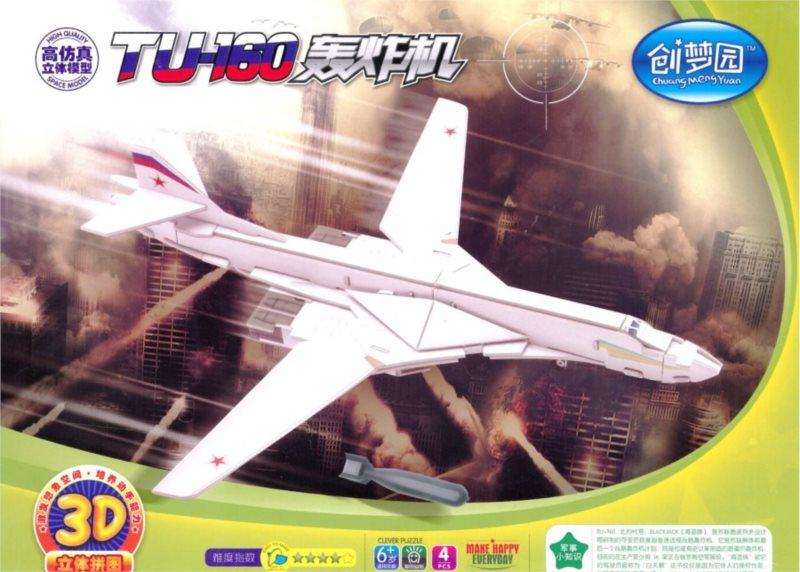 3D puzzle Letoun TU-160