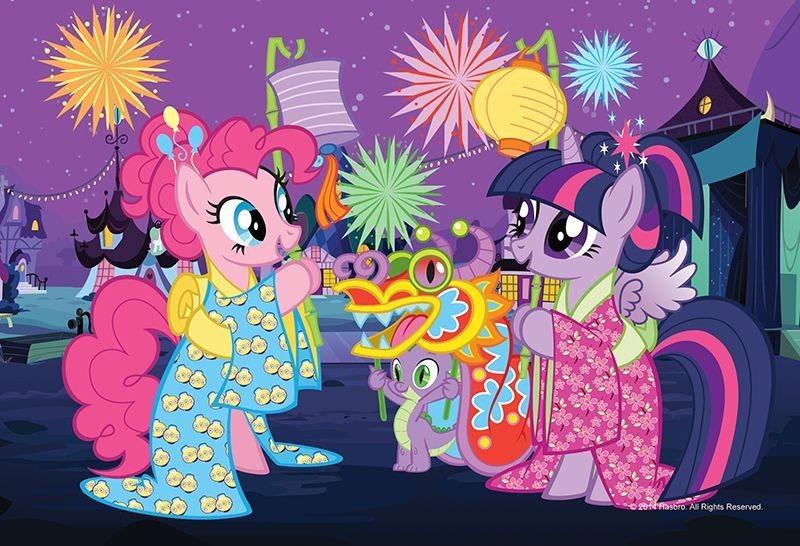 Dětské puzzle TREFL 54 dílků - My Little Pony: lampiónový průvod
