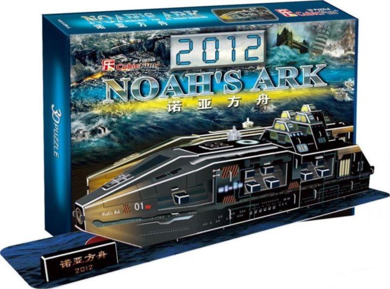 3D puzzle CUBICFUN - Noemova archa 2012 3D