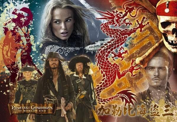Puzzle CLEMENTONI 1000 dílků - Piráti z Karibiku: Na konci světa