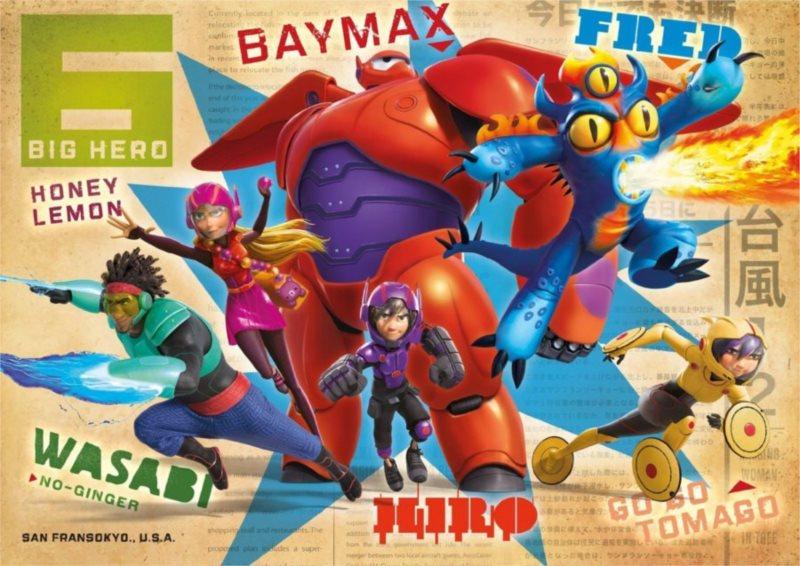 Dětské MAXI puzzle - Velká šestka 104 dílků