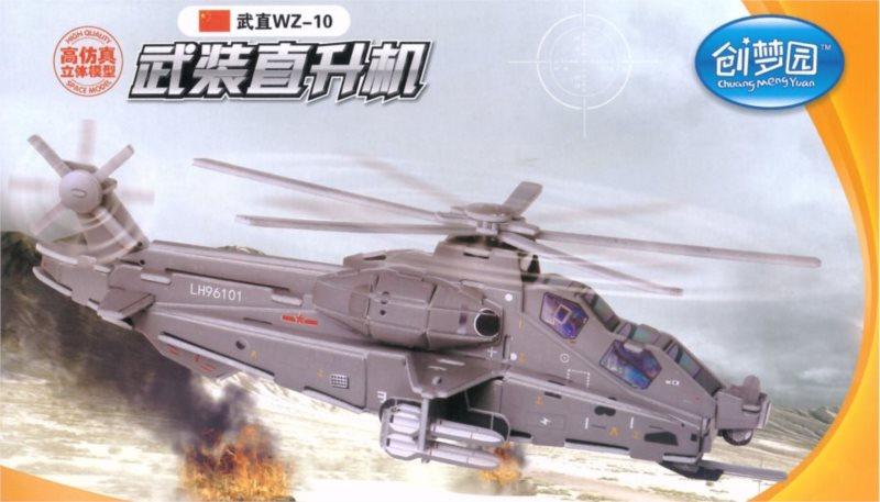 3D puzzle Vrtulník WZ-10
