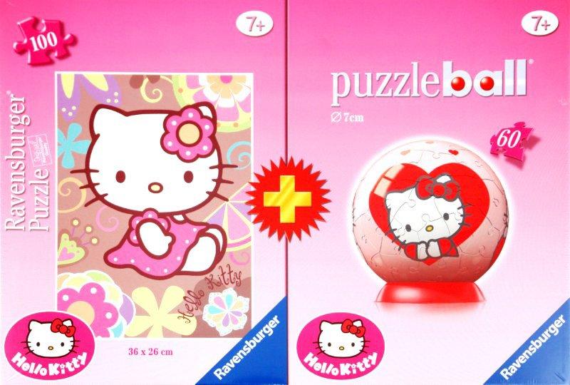 ravensburger hello kitty puzzleball puzzle. Black Bedroom Furniture Sets. Home Design Ideas